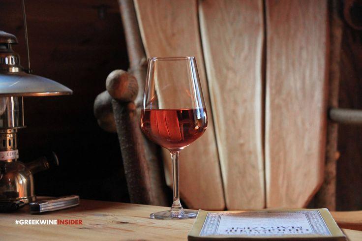 Rocking Chair & Rose Wine!