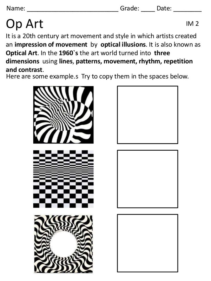 Printables Op Art Worksheet 1000 ideas about op art lessons on pinterest victor 5th 3bim 2012
