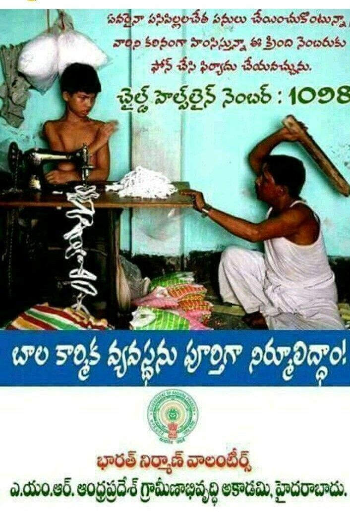 Saved by radhareddy garisa Life quotes, New inventions
