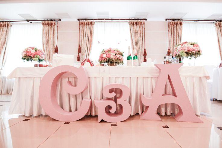 Классическая свадьба Станислава и Анастасии проходила в отеле «Шереметьевский» в теплый, но немного дождливый день. Но, дождь вовсе не помешал нашим м...   Хеш-теги #  Букет невесты, букет невесты каллы, розовый букет невесты, оформление свадьбы, классическое оформление в розовом цвете, розовый букет невесты, розовая свадьба, букет с гортензией, розовая гортензия, букет с лентами, классическая свадьба, план рассадки гостей на свадьбе с фото, детские фото на свадьбе, свадьба, свадебный декор