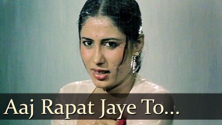 Best of Namak Halaal Video Songs HD - Aaj Rapat Jaye To Hame Na - Kishor...