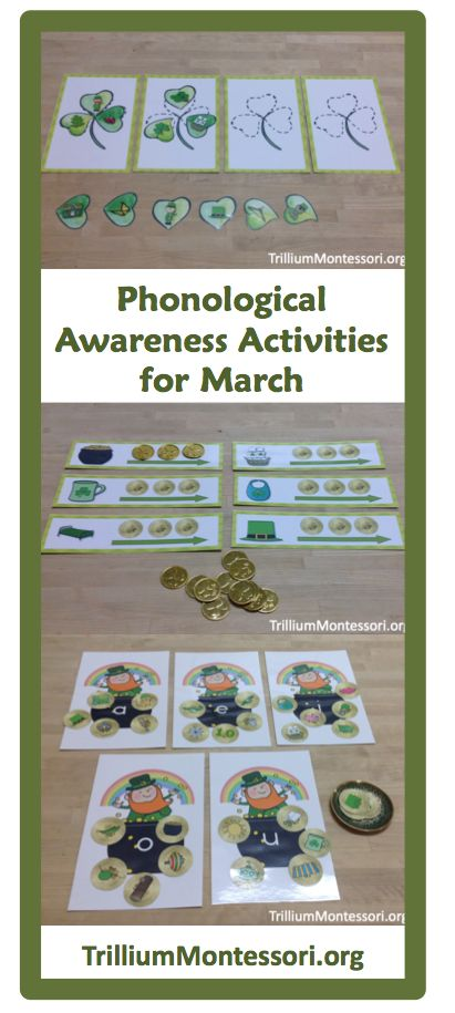 St. Patrick's Day Phonological Awareness contributed by Trillium Montessori on MontessoriBloggersNetwork.com