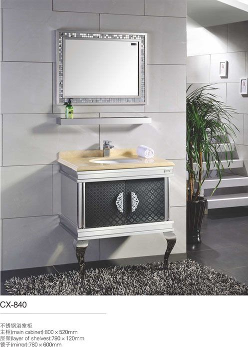 Unique Stainless Steel Bathroom Cabinet