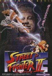 Watch Street Fighter 2 Anime Movie. Bison, the ruthless leader of the international terrorist organization Shadowlaw, has been desperately searching for the greatest fighter on the planet for years. He finds it in Ryu, a ...