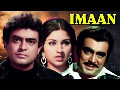 Watch Imaan Movie in 30 Minutes   ईमान   Sanjeev Kumar   Leena Chandavarkar    Superhit Hindi Movie watch on  https://free123movies.net/watch-imaan-movie-in-30-minutes-%e0%a4%88%e0%a4%ae%e0%a4%be%e0%a4%a8-sanjeev-kumar-leena-chandavarkar-superhit-hindi-movie/