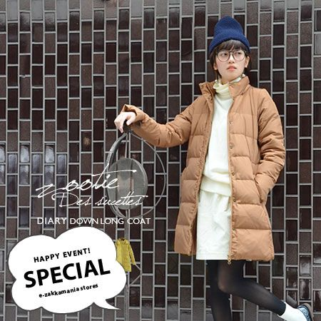 Zootie Casual Down Coat #ladies  #kawaii #Japan #Fashion | Rakuten.co.jp #Shop #Japan