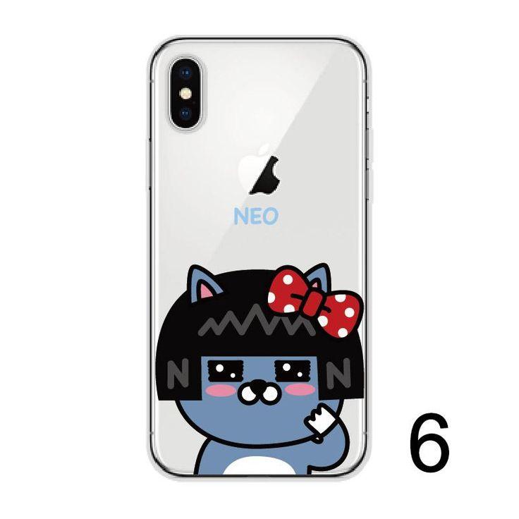 coque kpop iphone 7