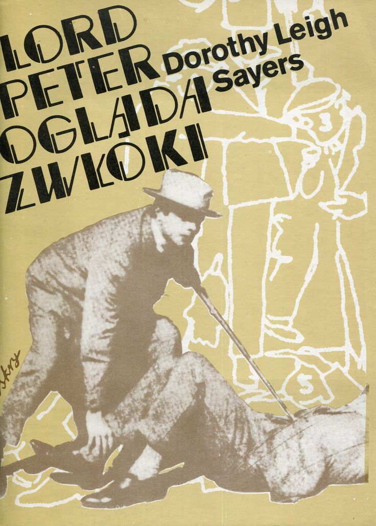 """""""Lord Peter ogląda zwłoki"""" Dorothy Leigh Sayers Translated by Robert Stiller Cover by Maciej Buszewicz Published by Wydawnictwo Iskry 1985"""