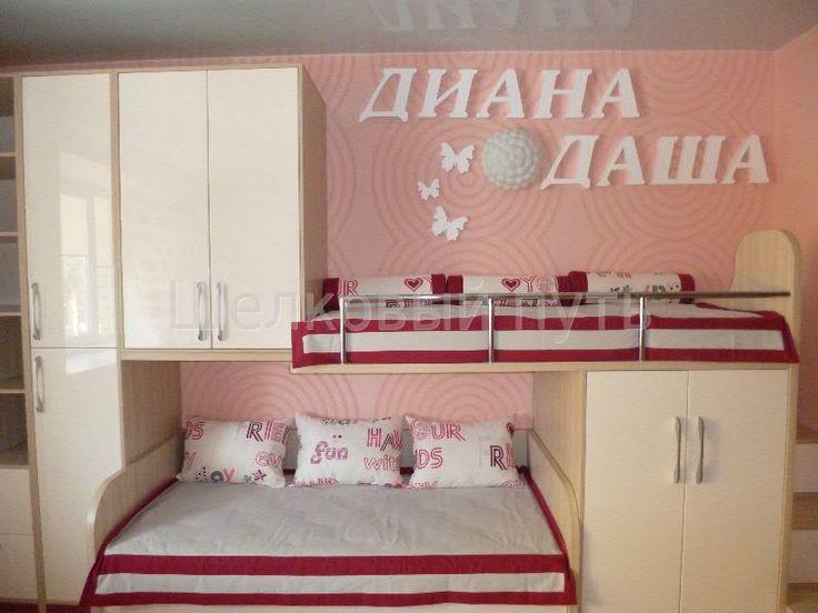 Фото шторы в ярославле