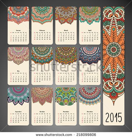 Vintage Calendar. Round Ornament Pattern. Vintage decorative elements. Hand drawn background. Islam, Arabic, Indian, ottoman motifs.