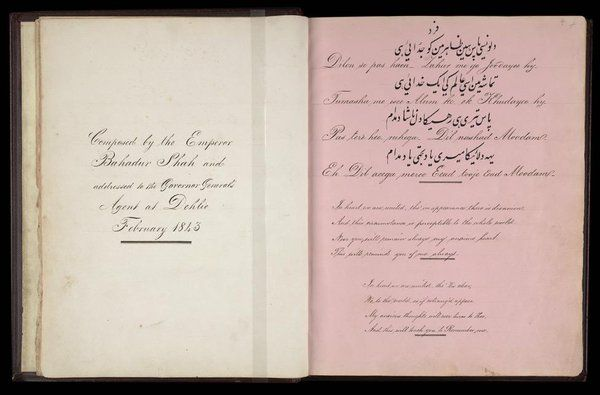 A poem by Emperor Bahadur Shah Zafar in 1843