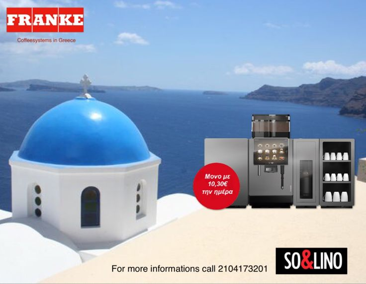 You have questions? Feel free and call 2104173201 - or send a email at info@solino.gr / www.solino.gr