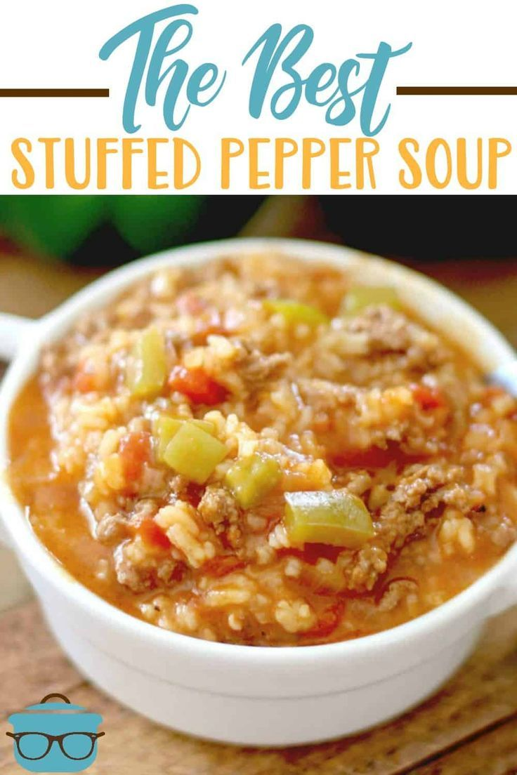The Best Stuffed Pepper Soup Video The Country Cook Recipe Stuffed Peppers Stuffed Pepper Soup Recipes