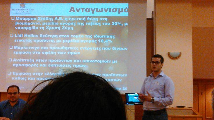Χάρη στην ποιότητα και την καινοτομία της, η Alfa κατάφερε να βελτιώσει σημαντικά την αύξηση των πωλήσεων από το 1998. http://www.slideshare.net/spyroslangkos/alfa-pastry-sapastry-industry-case-study-mc-conference-2014spyros-langkos