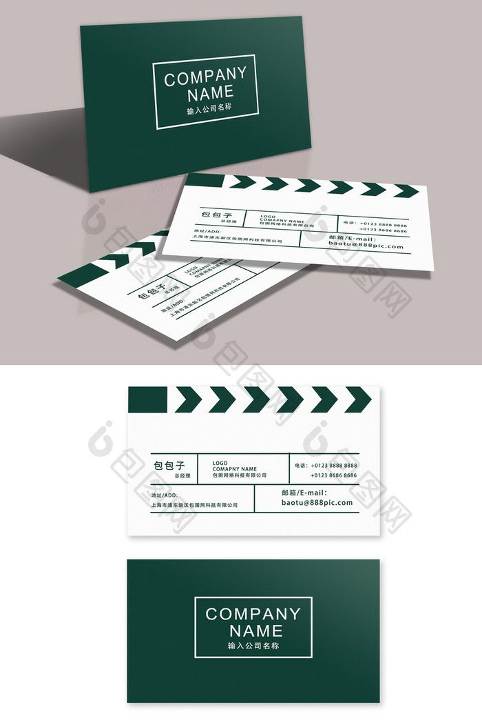Green Film Industry Entertainment Business Card Design Psd Free Download Pikbest Business Card Design Card Design Business Cards