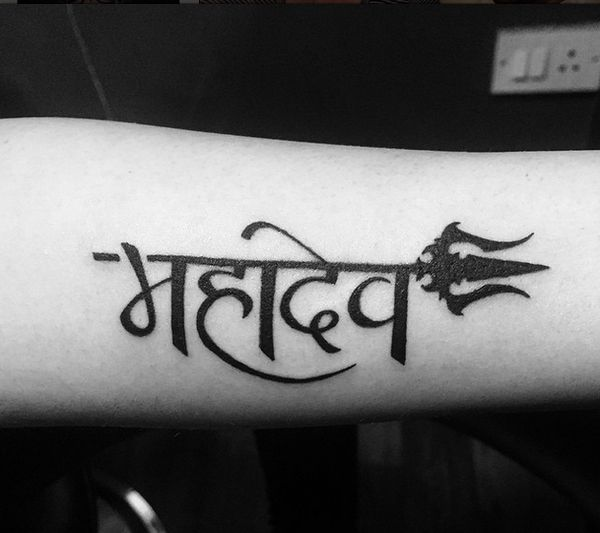 Tattoo Designs Mahakal: Best 20+ Shiva Tattoo Ideas On Pinterest