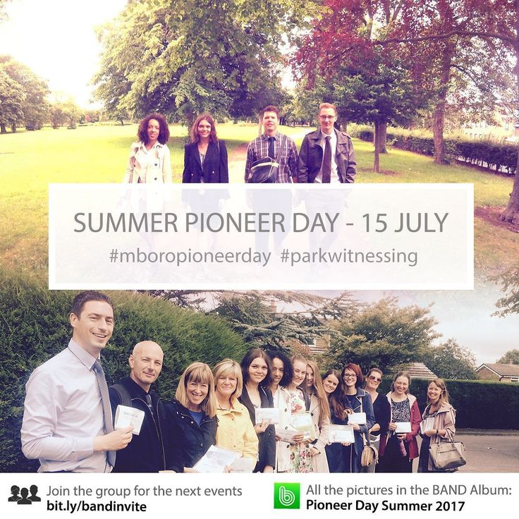 Summer Pioneer Day 2017 Photos Pt.2/5 - Afternoon ministry including 2 Middlesbrough parks. All morning/afternoon/park/beach photos now in the BAND group #mboropioneerday #summer #summerpioneerday #pioneerday #pioneer #ministry #jw #grumapp #bandapp #dontgiveup #dontgiveupconvention