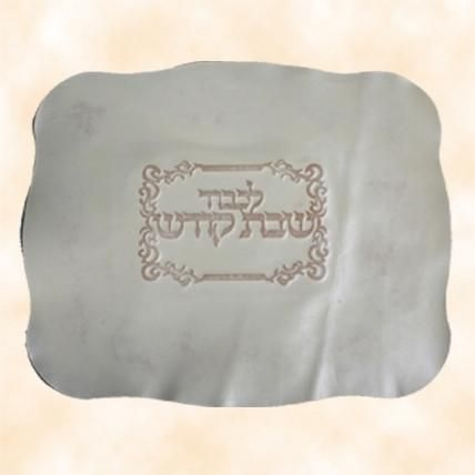 Challah Cover - White Goats Leather + Free Protective Case