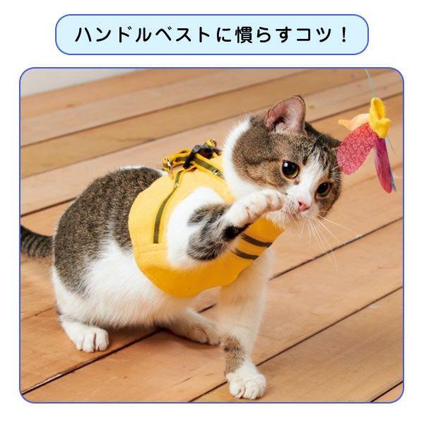 ハンドルベスト 猫用ハーネス ペット用品の通販サイト ペピイ Peppy ペット用品 ペット 猫