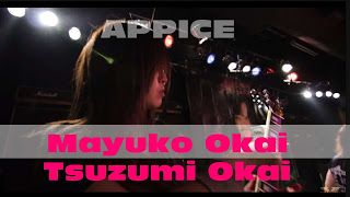 "Mayuko Okai Tsuzumi Okai: APPICE - ""Monsters & Heroes"" (Official Video)   Taken from the album SINISTER  Available Everywhere! http://ift.tt/2zNpdnu Disc: 1 1. Sinister 2. Monsters and Heroes 3. Killing Floor 4. Danger 5. Drum Wars 6. Riot 7. Suddenly 8. In the Night 9. Future Past 10. You Got Me Running 11. Bros in Drums 12. War Cry 13. Sabbath Mash ""After decades in this crazy music business we will sit down for the first time and record songs TOGETHER for an amazing new studio album! The…"