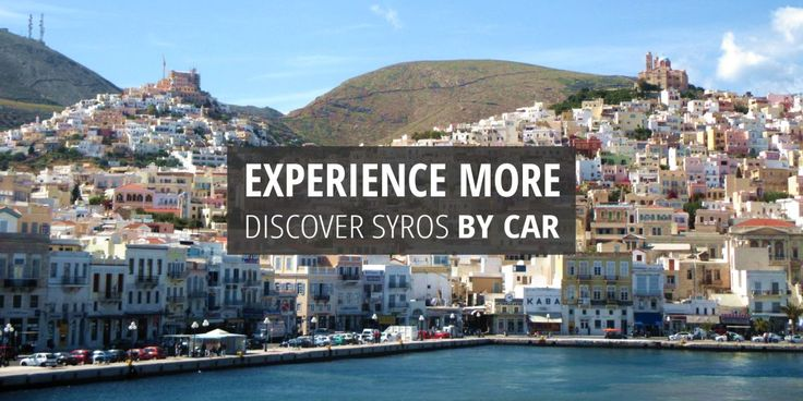 Your reliable partner for car rental at Syros. Contact points at the port, airport and at marina Finikas on Syros.