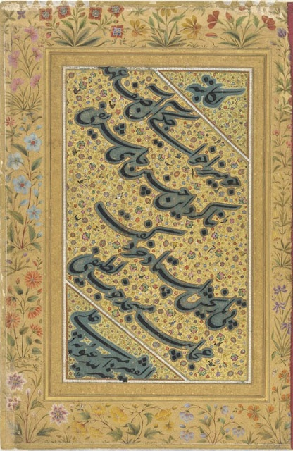 Mir Ali, also known as Mir Ali al-Husayni, was one of the Mughal's favorite calligraphers, and they continuously sought examples of his writing. This page comes from an album known as the Kevorkian album, named after the dealer responsible for its dispersal during the second quarter of the 20th century. The album appears to have been assembled for the Mughal emperor Shah Jahan (ruled 1628-1657).