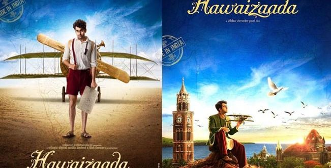 Ayushmann's Movie Hawaizaada Second Motion Poster Stills Images Wallpapers :- Ayushmann Looks impres...