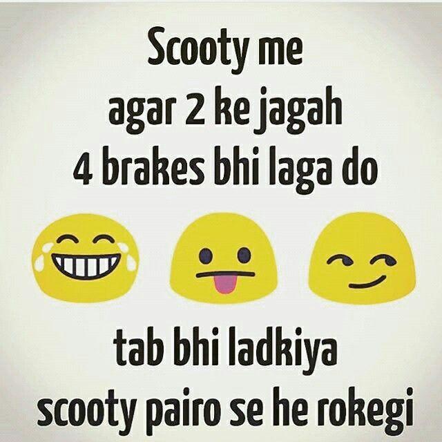 Dekh BC!