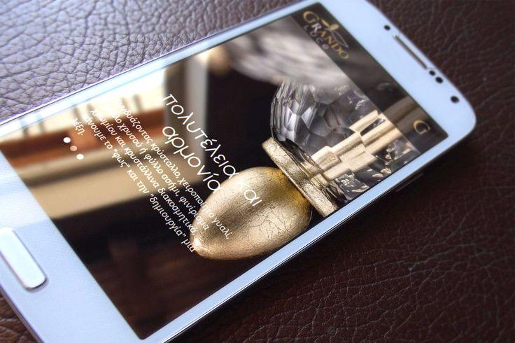 Σχεδιασμός και κατασκευή ιστοσελίδας της εταιρίας GrandoLuce, (εμφάνιση για κινητά τηλέφωνα) #webdesign