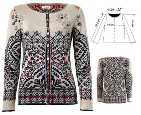 IVKO Woman`s Spring 100% mid weight Cotton Cardigan Style 51503 039 in Navy on light beige background.  Stunning scroll Moroccan motif.