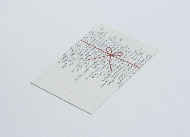 あの紙、この紙 ジャパンレターアーツフォーラム 年賀状
