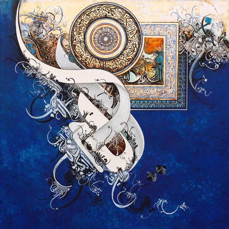 Arabic Calligraphy Acrylic and foil leaf 18x24 inches Unframed Artist: Bin Qullander