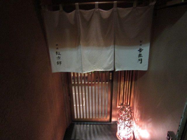 梅田周辺焼き肉と高級居酒屋の両方を楽しめる吉在門