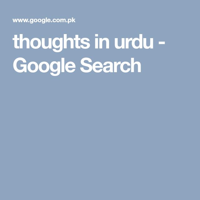 thoughts in urdu - Google Search