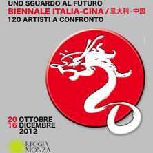 Biennale Italia-Cina - Oggi il mondo occidentale volge lo sguardo sulle economie emergenti anche nel panorama dell'arte con un occhio a quella che si può definire la nuova superpotenza mondiale. Si parte dall'arte contemporanea come elemento di dialogo su cui sviluppare altri fr...