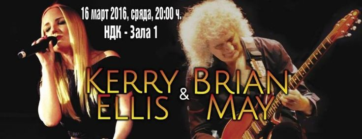 Musica Mondo | Brian May (Queen) & Kerry Ellis