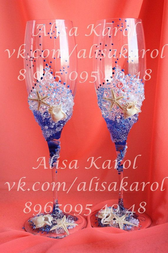 Wedding garter sea style with  starfish (any color)