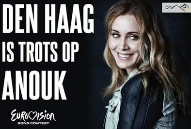 Den Haag is trots op Anouk!