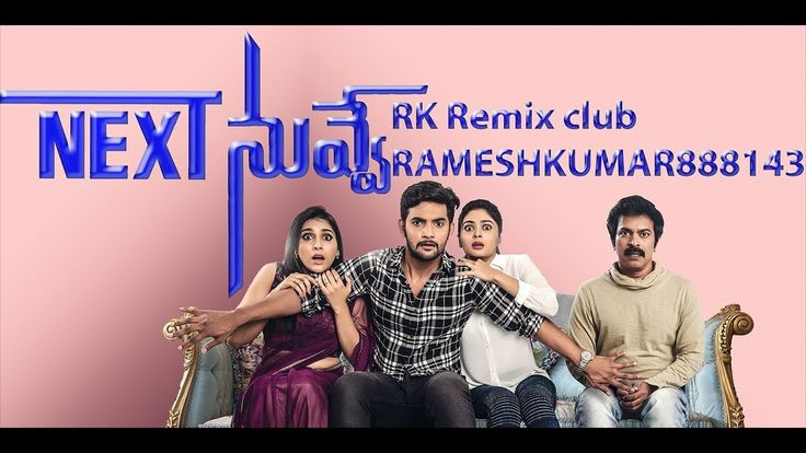 Aachi Thuchi || Next Nuve | Movie Song Remix With Naa Madhi Ninnu Video ...