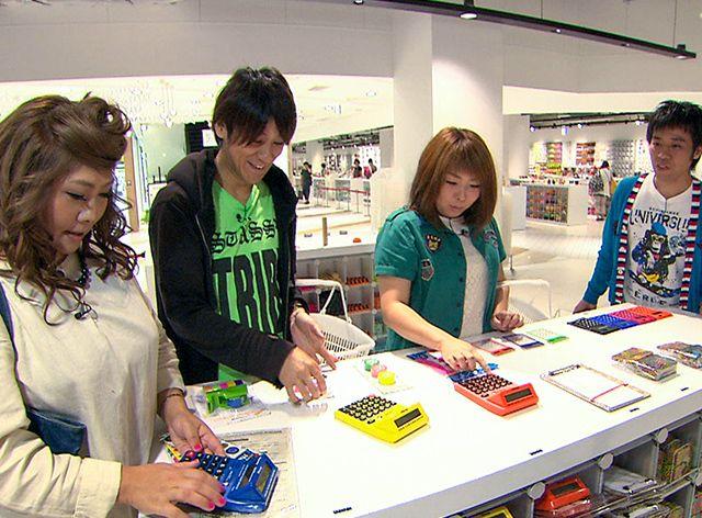 やすとものどこいこ!? | これまでの放送 | TVO テレビ大阪