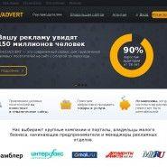Качественная онлайн реклама в интернете, покупка мест. Привлечение трафика и посетителей для рекламодателей ― эффективная директ реклама от агентства Direct/ADVERT www.directadvert.ru | BLOGS-SITES FREE DIRECTORY