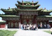 Spiritual Groups to Mongolia