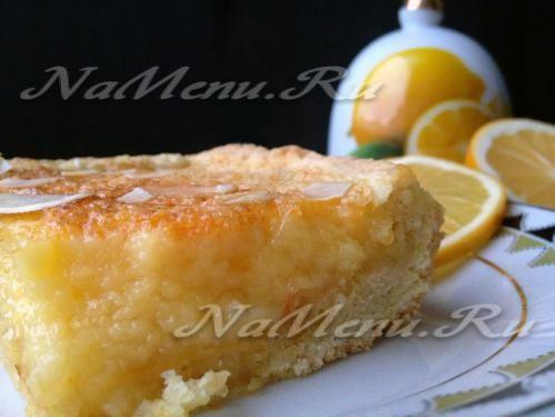 Лимонно-тыквенный пирог