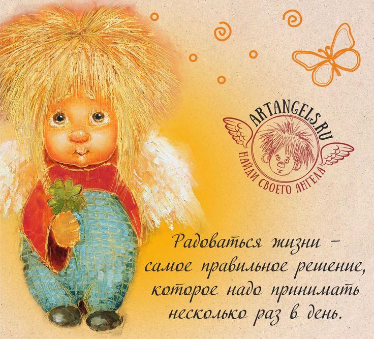 Галерея ARTANGELS.RU Душевные Подарки | ВКонтакте
