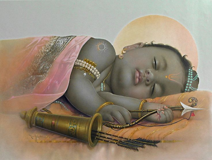 Young Rama (Reprint on Glazed Paper - Unframed))