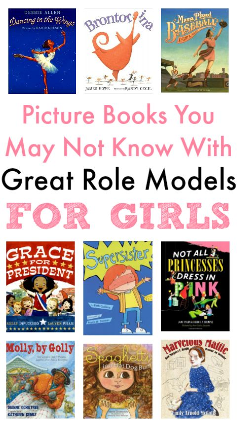 Books You Might Not Have Read with Great Role Models for Girls.