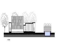 Casa Codina Fachadas de Hormigón visto / Arquitectura A4estudio, Argentina