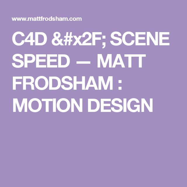C4D / SCENE SPEED — MATT FRODSHAM : MOTION DESIGN