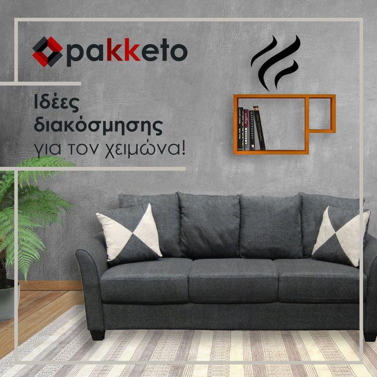 Χειμερινή διακόσμηση με την υπογραφή #pakketo ! Ανακαλύψτε ένα υπέροχο σετ ανανέωσης του σπιτιού σας με πρόταση σε καναπέ-ραφιέρα τοίχου και χαλί! Δείτε εδώ www.pakketo.com #ideespakketo