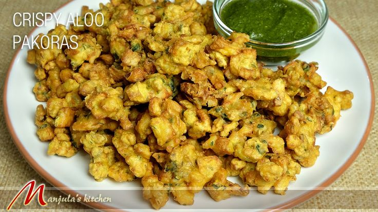 Crispy aloo pakoras, or crispy potato fritters are a flavorful and delicious snack specially when it is served with cilantro chutney, and hot cup of chai. They are easy and quick to make. Welcome your surprise guest and treat them with these mouthwatering crispy aloo pakoras.